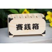 日本神社祈福儲錢箱裝飾擺設賽錢箱