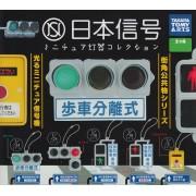 日本 馬路 迷你發光交通燈 行人燈 車匙扣 ( 5款裝 )