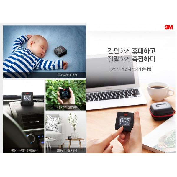 韓國製 3M 汽車用家用空氣污染指數表空氣監測儀
