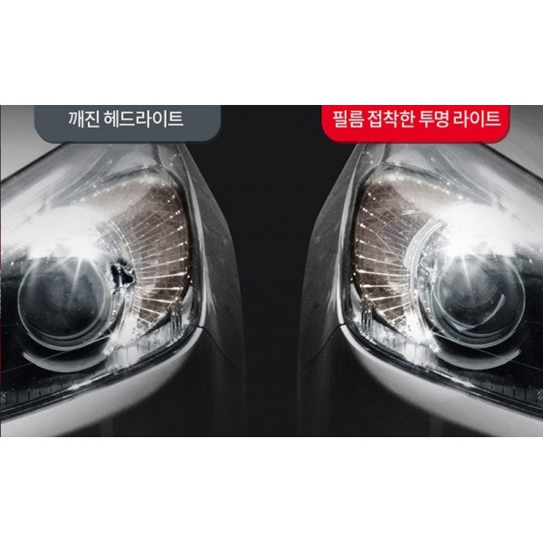 美國製 3M 汽車用尾燈緊急臨時修復膠紙 (透明)