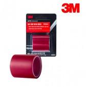 美國製 3M 汽車用尾燈緊急臨時修復膠紙 (紅色)