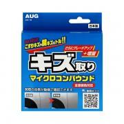 日本製 AUG 汽車用車身用遮花膏