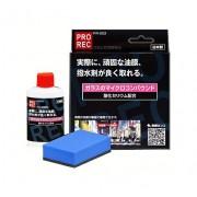 日本製造 AUG 汽車用玻璃油膜去除劑