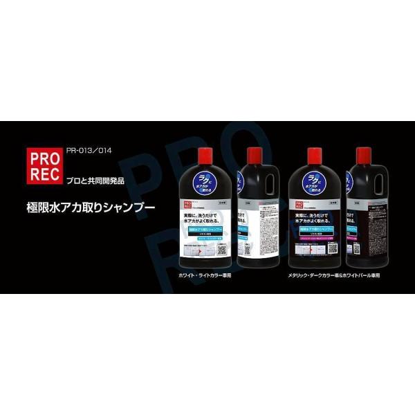 日本製 AUG 汽車用 強力去污洗車水