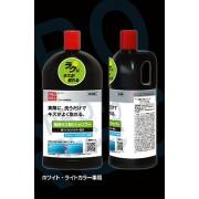 日本製造 AUG 汽車用遮花洗車水