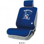 日本 BONFORM SNOOPY 史露比 滑浪 汽車用 防水防污座椅套坐墊