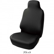 日本 BONFORM 汽車用司機位乘客位單座座坐墊座椅套座墊 ( 黑色 )
