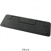 日本 BONFORM 汽車用車內防水防污中排 / 尾排地膠地毯