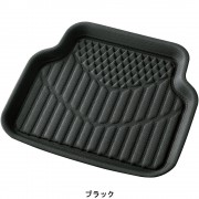 日本 BONFORM 汽車用車內防水防污前座後座地膠地毯