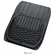 日本 BONFORM 汽車用3D立體防水防污地膠地毯司機位乘客位黑色 ( 前座 )