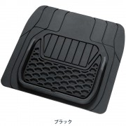 日本 BONFORM 汽車用3D立體防水防污地膠地毯司機位乘客位黑色 ( 後座 )