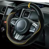日本 BONFORM 汽車用賽車款絨面皮質軚環套 ( 黃黑色 )