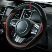 日本 BONFORM 汽車用賽車款絨面皮質軚環套 ( 紅黑色 )