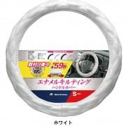 日本 BONFORM 汽車用全白色扭紋軚環套