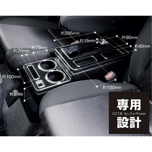 日本 ZERO REVO 日產 NISSAN SERENA C27 E-POWER 專用中座箱收納箱扶手箱雜物箱USB手機充電