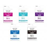 日本 CARALL 出品 長型風口香水補充裝 --- 日本製