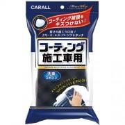 日本 CARALL 汽車用洗車海棉 ( 鍍膜車可用 )