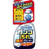 日本製 CARALL 汽車用強力清潔劑去除水漬昆蟲漬車身去污雀屎漬