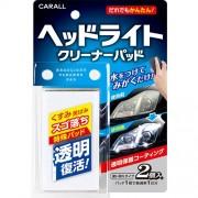 日本 CARALL 汽車用頭燈去污去黃去漬海棉