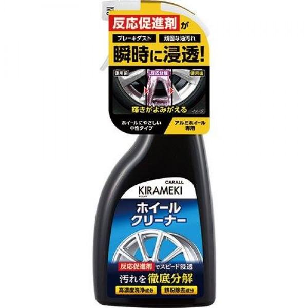 日本製 CARALL 強力車鈴清潔劑洗鈴水