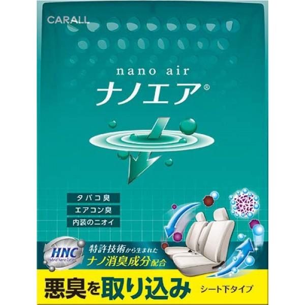 日本製 CARALL 汽車用消臭盒微香無香