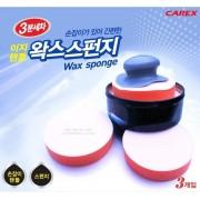 韓國 CAREX 汽車用打蠟海綿3個裝
