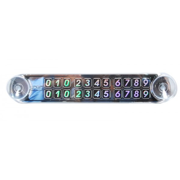 韓國 CAREX 汽車用IPOP 雷射雙層電話號碼牌 如有阻塞留言板