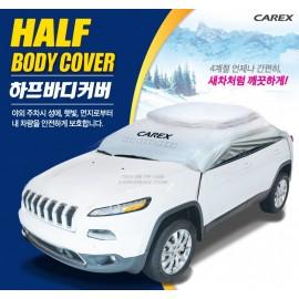 韓國 CAREX 汽車用半身車罩