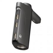 日本 CARMATE 12V汽車用一拖三USB充電器分插點煙器QC3.0