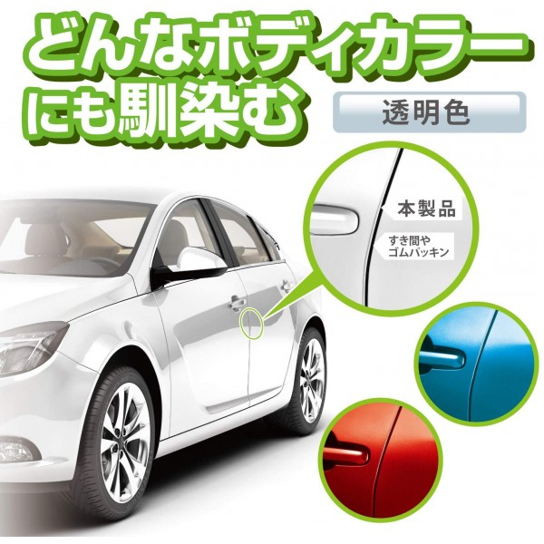 日本製 CARMATE 汽車用透明車門防撞條軟身膠條2門用 ( 3米 )