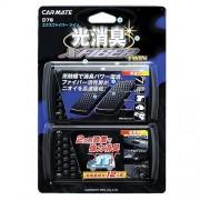 日本製 CARMATE 汽車用光觸媒消臭盒 --- 2個裝