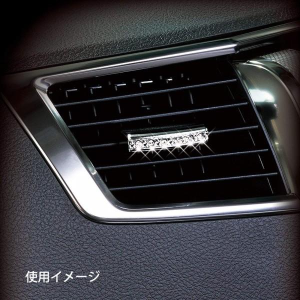 日本 CARMATE 汽車用冷氣出風口制閃石電鍍裝飾 SWAROVSKI 施華洛世奇