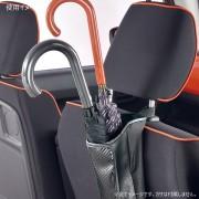 日本 CARMATE 汽車 碳纖紋 雨傘袋