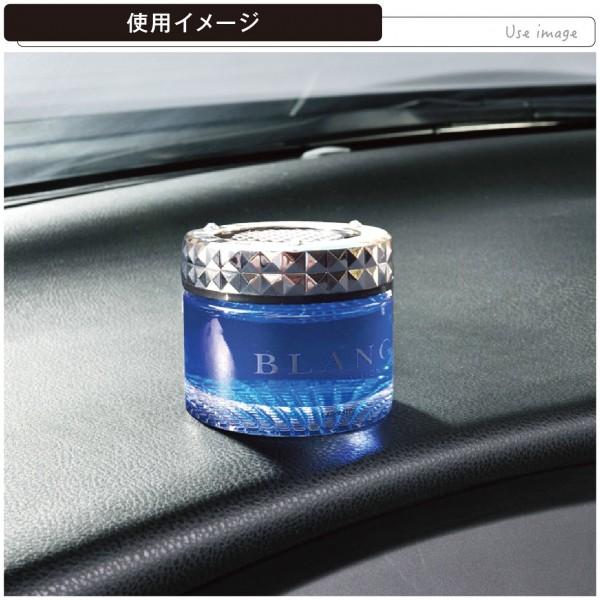 日本 CARMATE BLANG 豪華型閃石水晶汽車用香水座