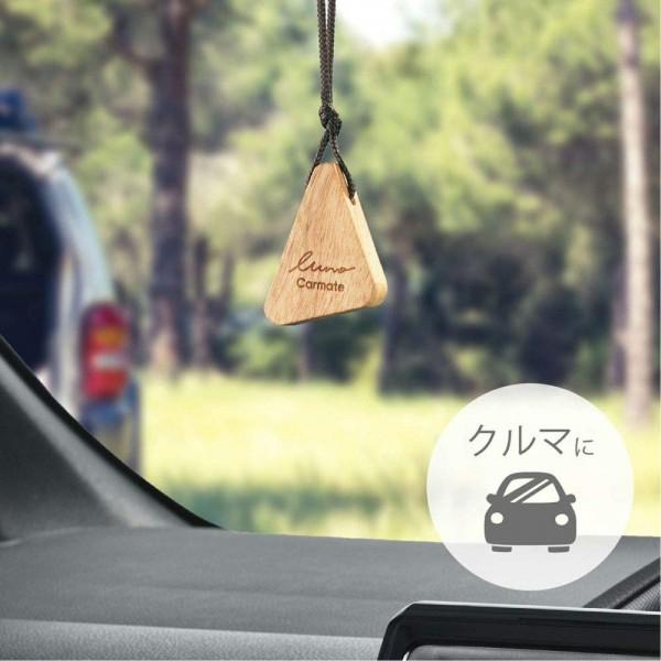 日本 CARMATE 汽車用三角木香牌掛牌香水香片倒後鏡'掛飾裝飾
