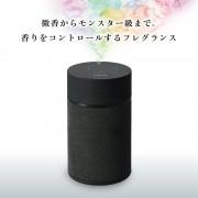 日本 CARMATE BLANG 汽車用家用USB電動噴霧式香薰機香水機香味機消臭劑 ( 黑色 )