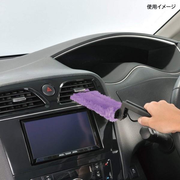 日本製 CARMATE 汽車用車內除塵掃清潔掃杯架裝