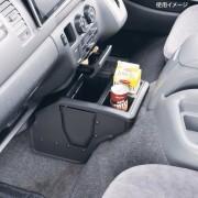 日本 CARMATE 豐田 HIACE 200系 專用馬鞍中座雜物箱