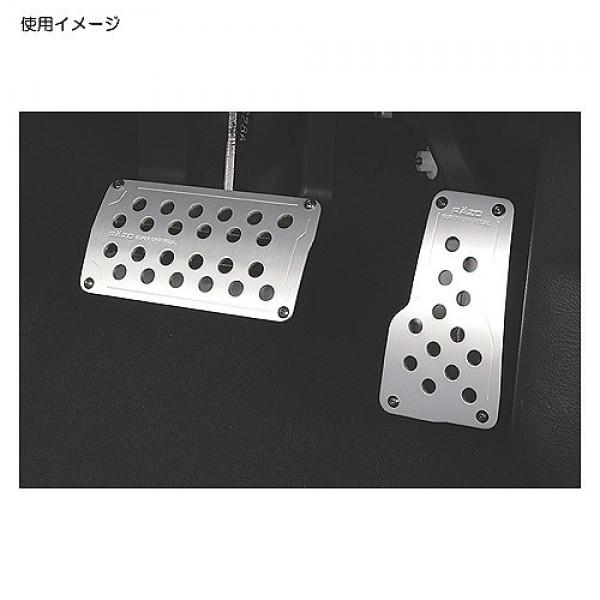 日本 CARMATE 汽車用RAZO鋁質自動波車專用踏板