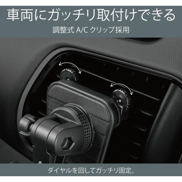 日本 CARMATE 汽車用碳纖銀邊風口手機架