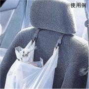 日本 CARMATE 汽車用椅背專用掛勾 ( 4個裝 )