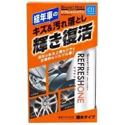 日本 CCI 汽車用多功能清潔劑