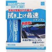 日本製 CCI 汽車用親水清潔劑洗車水洗車液