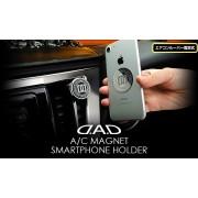 日本 DAD 汽車用車內冷氣出風口磁石手機座電話座