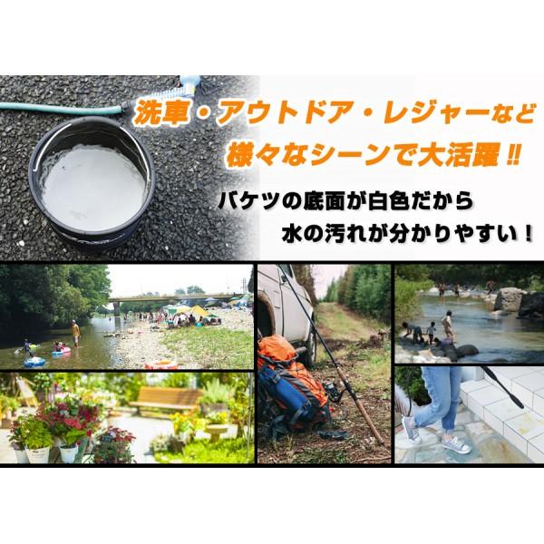 日本 DAD 汽車用洗車用可摺水桶收納桶11升