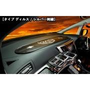日本 DAD 汽車用皮質刺繡表台墊表面墊