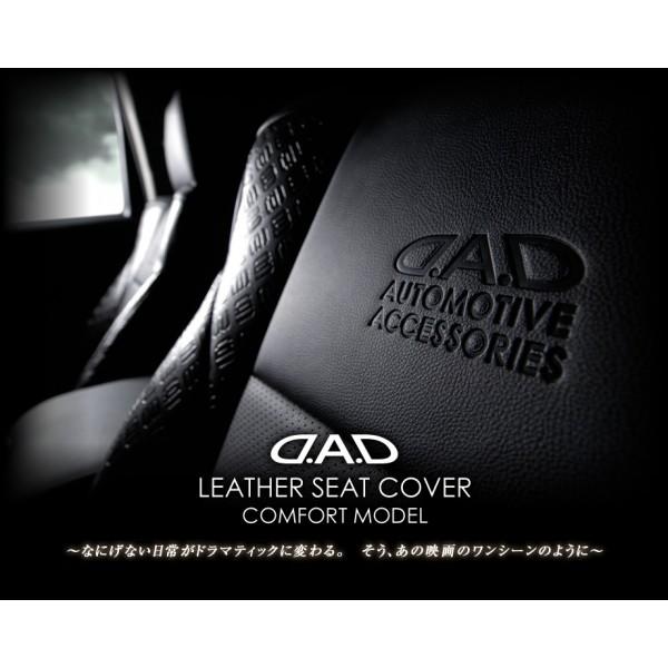日本 DAD 本田 HONDA STEPWGN RP1 RP3 SPADA 汽車用皮質全車椅座套黑色