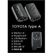 日本 DAD 豐田專用車匙套(A)