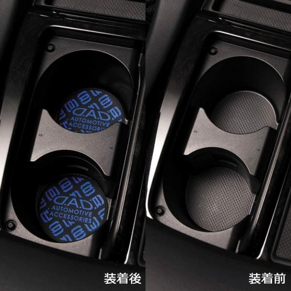 日本 DAD 汽車用杯架杯位迷你皇冠防滑墊杯墊 (藍色)