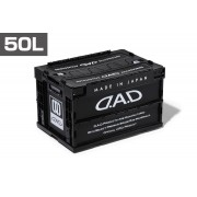 日本製 DAD GARSON 多用途汽車用可摺疊尾箱盒收納箱雜物箱 - L ( 50L )